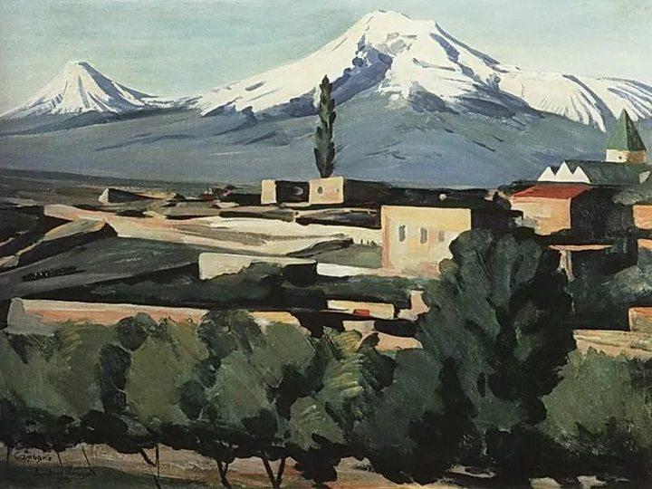 Арарат, Мартирос Сарьян